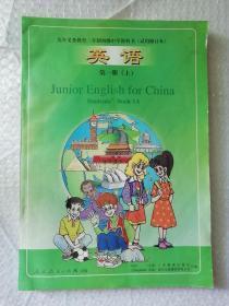 2000年后八零后九零后老初中英语课本第一册上,未用