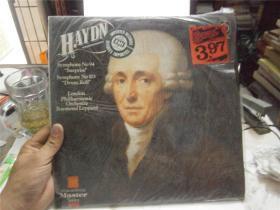 黑胶唱片 HAYDN london philharmonic orchestra raymond leppard (EMI)