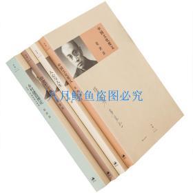梁漱溟代表作品集全4册 中国文化要义 印度哲学概论 人心与人生 乡村建设理论 世纪文景上海人民 正版书籍包邮