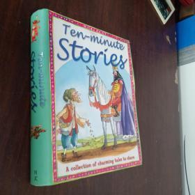 Ten-minute stories十分钟的故事