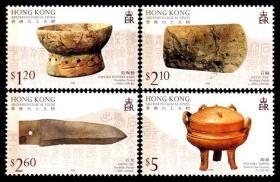 1996香港邮票,出土文物,4全。