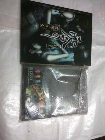 零·镇魂歌 珍藏版 +UCG 游戏机实用技术 零 零红蝶 濡鸦之巫女 影见之书 .附四张光盘