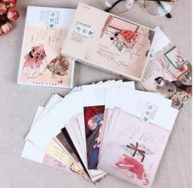 【盒装36张大全】复古怀旧《日本古代浮世绘》明信片全新 套装36张新品收藏