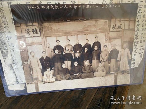 尚云祥(1864年-1937年)武术家,形意拳大师,尚氏形意拳创始人。