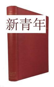 稀缺, 《 犹太季刊--七十五周年纪念版 》  约1967年出版, 精装
