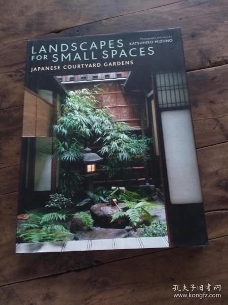 LandscapesforSmallSpaces:JapaneseCourtyardGardens