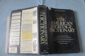 The American Heritage Dictionary(Second College Edition)【硬精装带书衣 16开插图本 巨厚 书口有扣手 版本少见】
