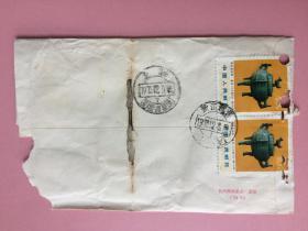 文革,实寄封,杭州——上海,挂号