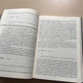 文学经典鉴赏·元曲三百首(内十品)