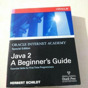 Oracle internet academy special edition java 2 a beginner's guide   【存放208层】