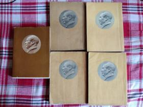 毛泽东选集大32开竖版(1-5卷双一)