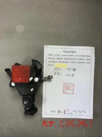 ◆◆◆林乾良旧藏……西泠印社林乾良(西泠五老之一) 篆刻:印禅
