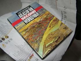 1996年 二战地理地图集geographia Atlas of the Second World War 精装8开 页数254