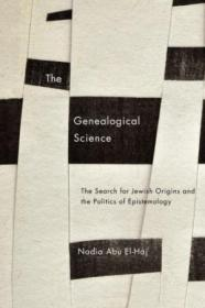 The Genealogical Science