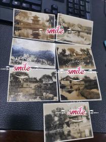 民国山东风景照济南大明湖