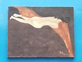油画家,,,原框——中国美术家协会会员、中国美协美协油画艺委会委员、中国油画学会理事