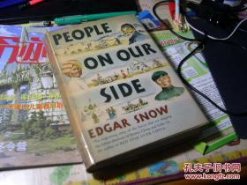 1944 年  EdgarSnow 埃德加·斯诺 PEOPLE ON OUR SIDE 人民在我们一边 埃德加·斯诺 英文版红色文献,书顶刷红