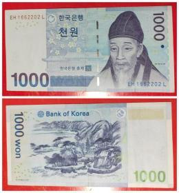 外国钱币:韩国1000元纸币
