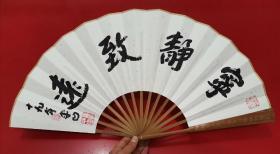 贾平凹扇子,扇骨材质: 竹