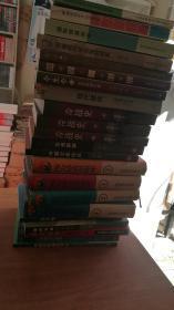 西方经济思想库(全四卷)(精)