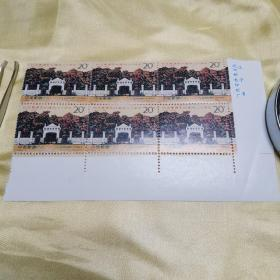 纪念黄埔军校70周年六方联邮票,全新带背胶,带版铭及双边。可发挂刷5元。