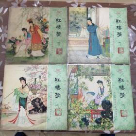 红楼梦越剧(全四张)61年录音,77年再版, 33转 胶木黑胶密纹 唱片