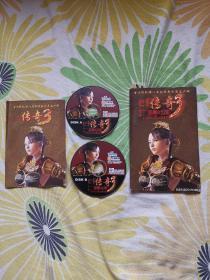 传奇3恶魔的幻影2CD