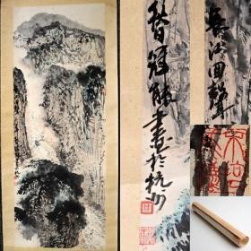 竺冠能-《长江回声图》
