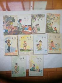 五年制小学语文课本1-10册全(3)