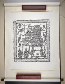 旧藏 汉画像石拓 凤鸟屋舍 纸本立轴