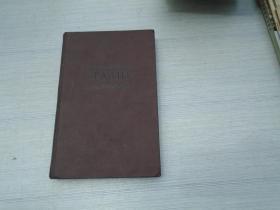 原版外文书(32开精装1本,扉页有原藏书人签名。原版正版老书。详见书影)