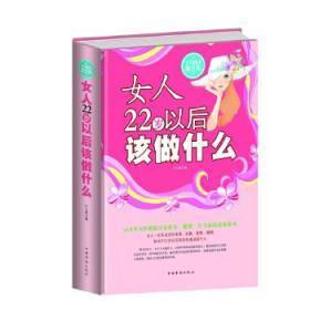 全民阅读 正版 宇文甜 9787511351630