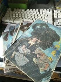 狂侠天骄魔女:全5册