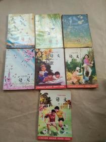 六年制小学课本《语文》(1-7册)