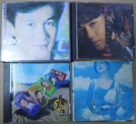 许冠杰 1 彭羚 吴国敬 嘉音好歌为大   旧版 港版 原版 绝版 CD