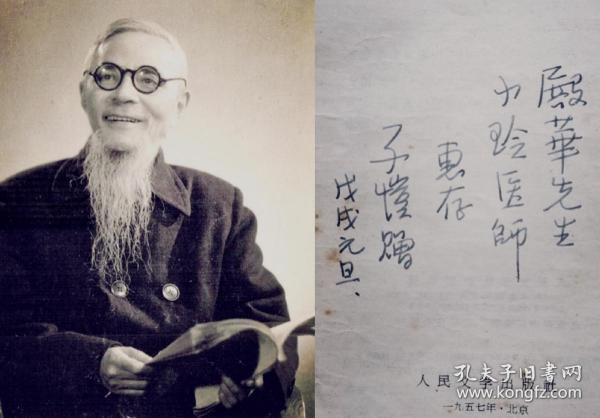 丰子恺签名本代表作《缘缘堂随笔》