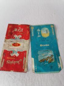 海兰江烟标2张    50件以内商品收取一次运费。