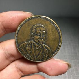 6319.纪念铜币