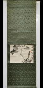 奥原晴湖【墨荷图】原装裱纸本无轴,保清末手绘作品,品相如图。尺寸: 36 x 27.5 cm。( 1837-1913)77岁,号星古、静古。先后授业于福田半香、牧田水石,又祖述中国元、明、清诸家画谱,此间受郑板桥、费晴湖画风影响至深,且振笔临习不废,受益匪浅。回国后名重画坛,被誉为女南宗画第一人。【默认百世快递发货,需顺丰到付或协商发其它快递(运费买家出)