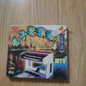 正版金碟豹VCD一电子琴演奏4
