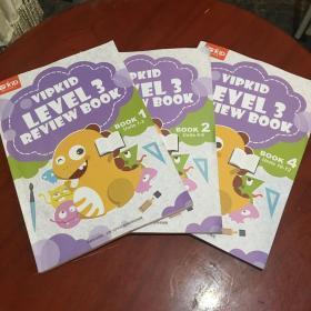 美国小学在加上:VIPKID LEVEL 3 REVIEW BOOK(1-3、4-6、10-12)三本合售