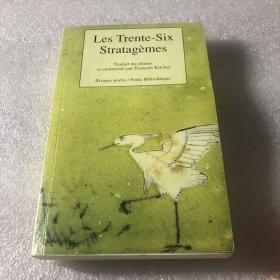 Les Trente-Six Stratagèmes