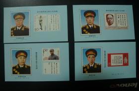 新中国历史上的十大元帅 十大元帅 纪念张 10全