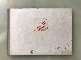 1960年上海人民美术出版社一版一印(只印1200册)——横32开布脊精装,连环画《钢人》华三川绘画!!!