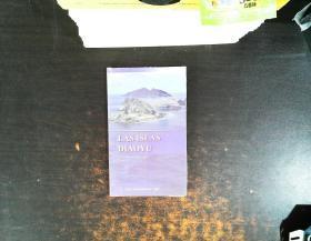 Las islas Diaoyu