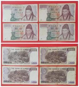 外国钱币:韩国1000元纸币(4张组)
