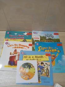 大猫英语分级阅读二级2   5册合售附盘
