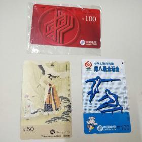 田村卡,新磁卡3张合售9品