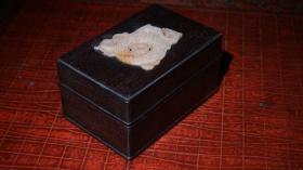 檀木镶玉文房盒 高8cm   长15cm  宽10cm
