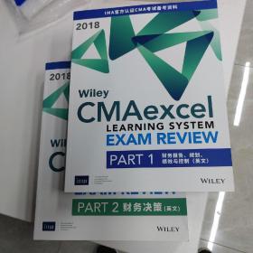 全新 Wiley美国注册管理会计师(CMA)认证考试辅导教材(两本):财务决策